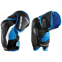 Coudières Bauer Hockey Nexus 2N S18 - Promoglace Hockey